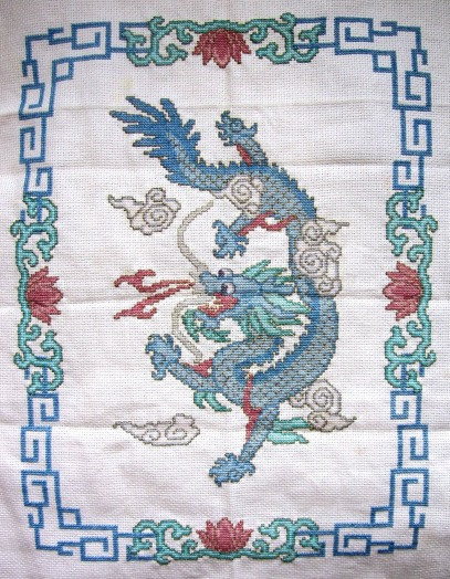 Chinese Dragon Cross Stitch